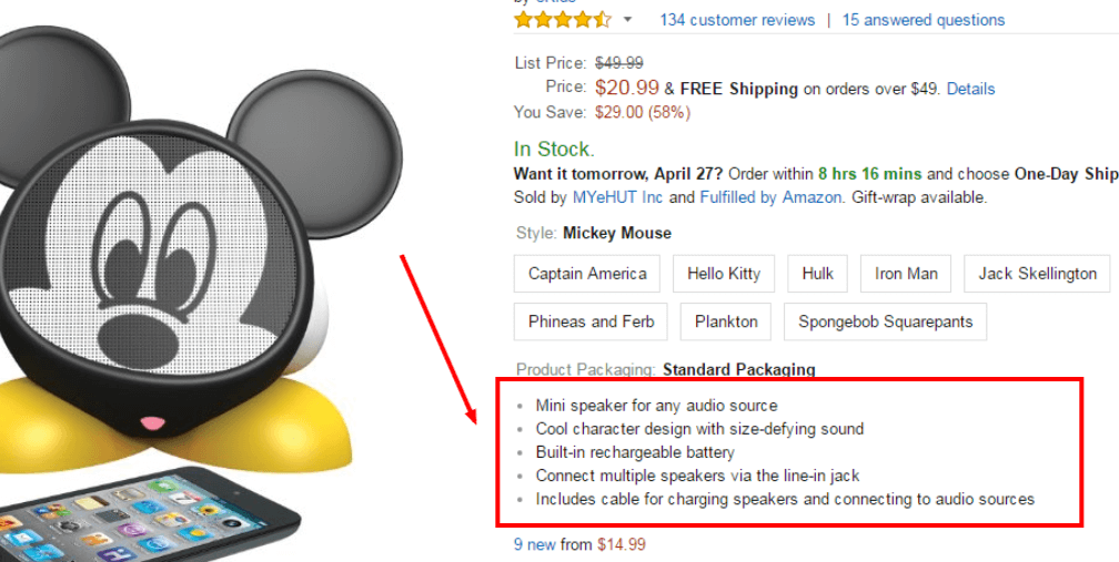 amazon allows the seller to insert the 5 most important features of a product
