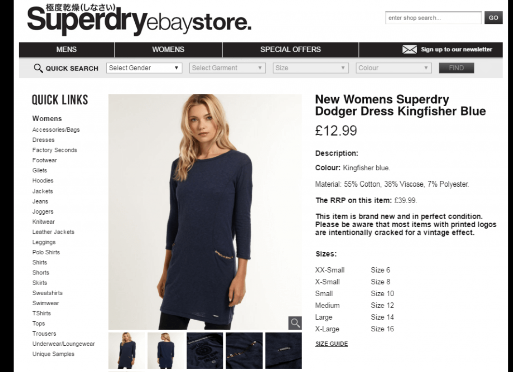 "Top eBay seller SuperDryStore devotes nearly 50% of their eBay listing's ""real-estate"" to an image gallery, showcasing their products from different views"