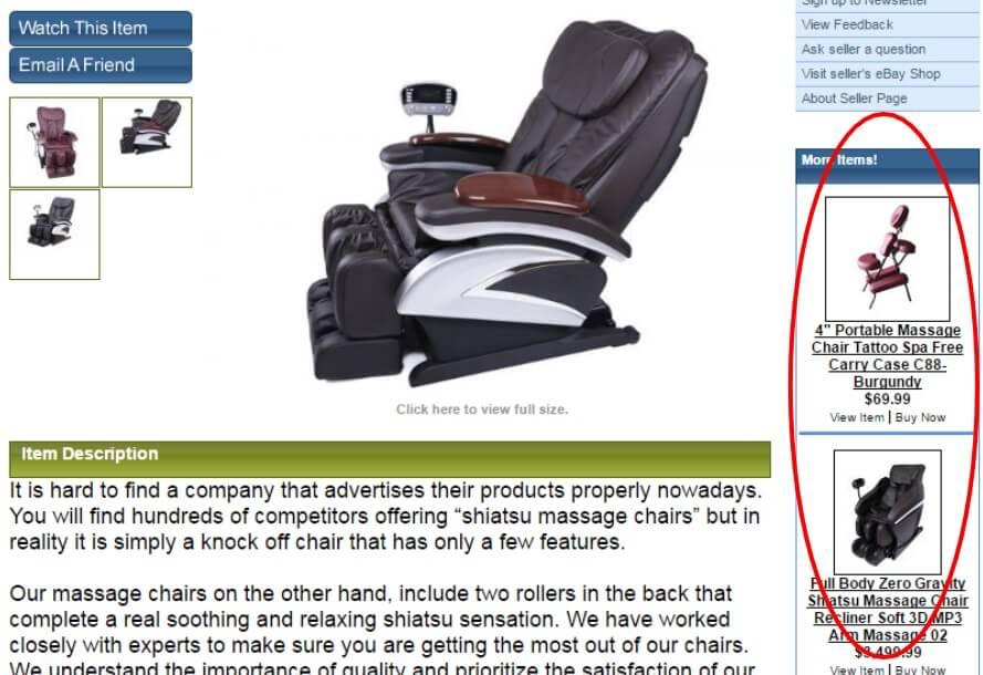 eBay Description Template - cross-sell