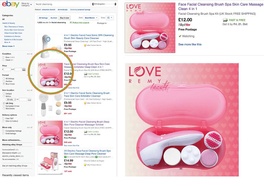 ebay-main-image