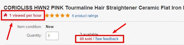 ebay listing tools