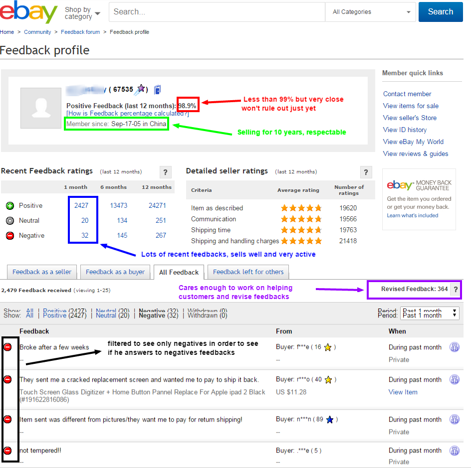 things to look for in a dropshipping supplier from ebay
