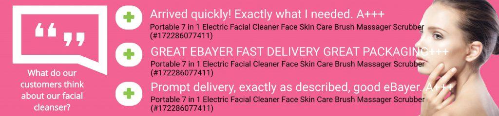 product specific ebay feedback widget