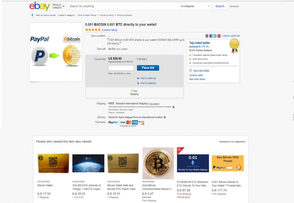 bitcoin on ebay
