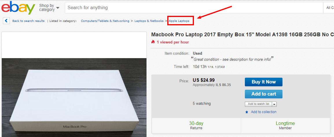 Power lister download ebay