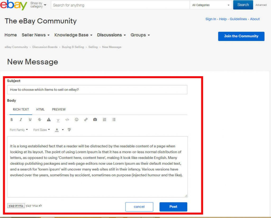 ebay community question example