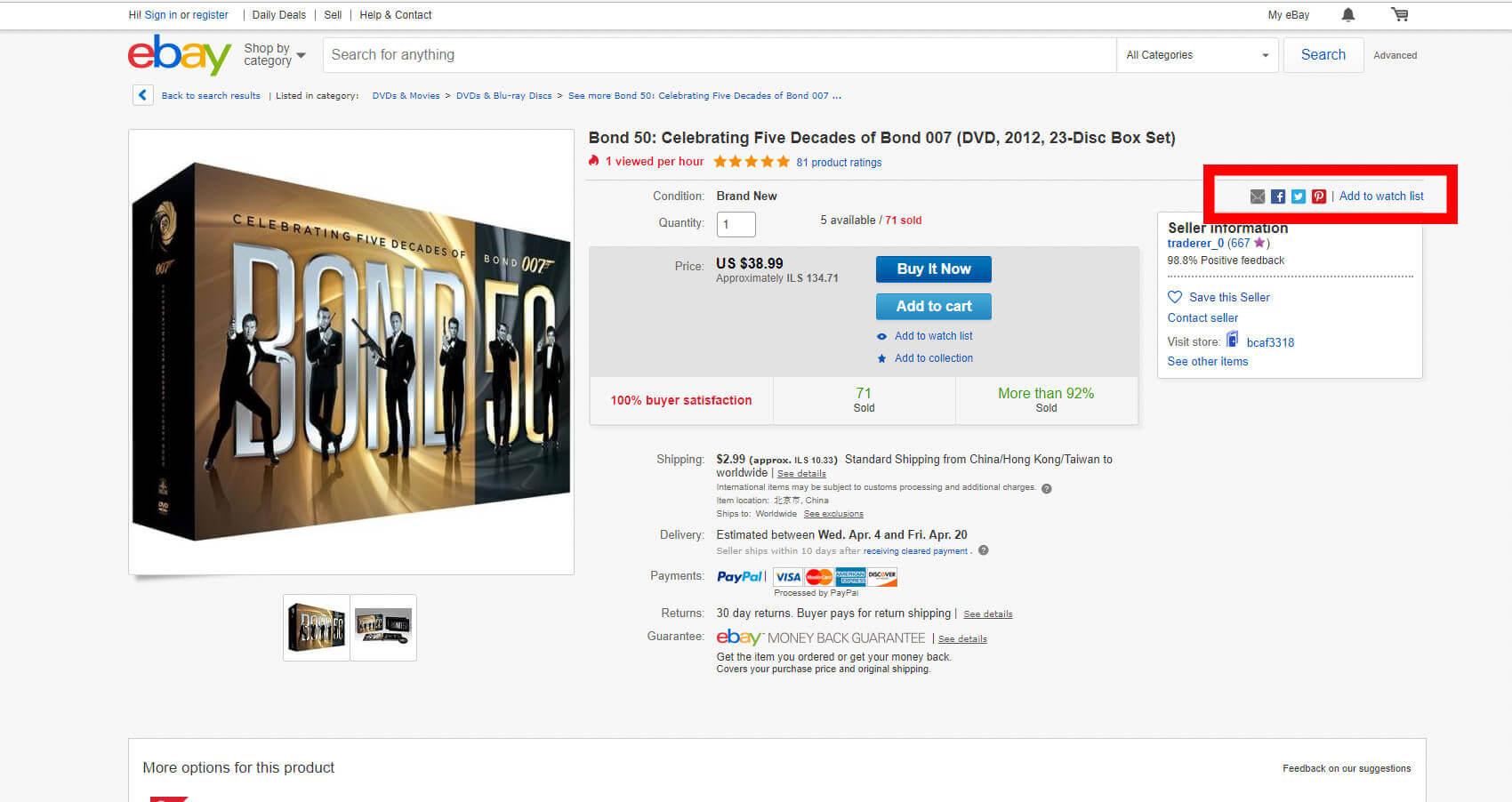 Dating websites for sale ebay